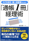 book_kurata_02